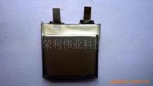 Поставка полимера литиевая батарея 042020 120 мАч