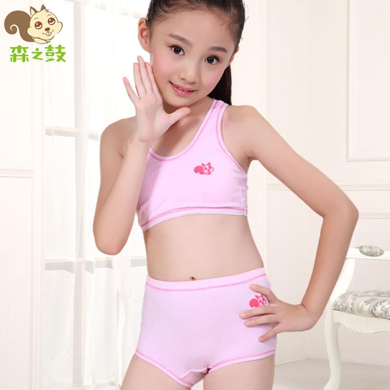 Asian Panty Teen 31