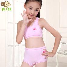 girl underwear young girl