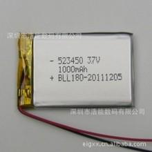 Поставка литиевая батарея / 523450 рука по литиевая батарея