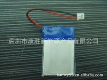 Шэньчжэнь литиевый элемент мобильного электростанция производительность литий-полимерный аккумулятор большой емкости литиевой аккумулятор