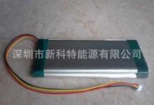 6035100 1800 мАч 7.4 В литий полимер полимер аккумулятор