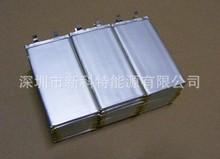 Высокой емкости литий-полимерная батарея 6000 мА мобильных устройств 3.7 В