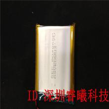 3.7 В литий-полимерная батарея 2500 мАч 804865 планшет для чтения электронных для мобильных устройств