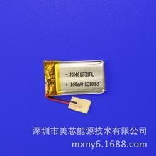 Большие поставки литий-полимерная батарея 401730PL