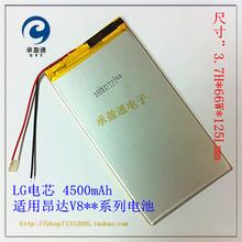 Onda V801 V811 V812 V813 dual four core tablet high capacity polymer lithium battery