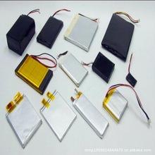 Поставка литий-полимерная литиевые батареи электрические стельки цилиндрические литиевые батареи 104050