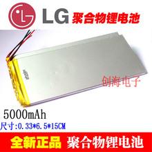Куб U23GT двухъядерный лед U9GT3 вишня V819mini плоским литий-полимерная батарея