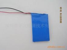 Объем поставок 104469,3. 7 В, 3600 мАч литий-полимерная батарея