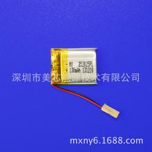 Производители литий-полимерный аккумулятор поставить различных цифровых продуктов для литиевых батарей 352,025 аккумулятор