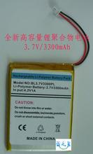 В высокая емкости полимер аккумулятор 3,7 V / 3300 мАч литиевая полимер аккумулятор 3,7 V