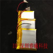 3.7 В литиевая аккумуляторная батарея 353442 чтения аккумулятор машины MP3 / 4 маленький ткань укус литиево-полимерный аккумулятор