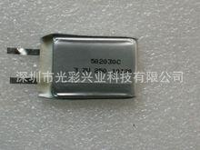 Аккумулятор 502030 — 250 мАч ( мягкой упаковке литиевая батарея )