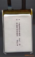 Приточно-полимерный аккумулятор 904060 ( рис . )