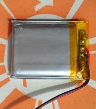 Gps навигатор e-роуд маршрут LH950 LH980N 900N X6 HDX7 аккумулятор 063443 / 603443