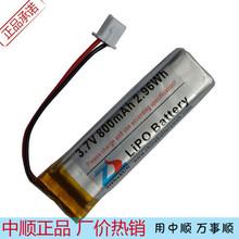 Шун 800 мАч 751860 3.7 В литий-полимерная батарея 62 x 18 x 7.8 точка чтение студенческие компьютеры