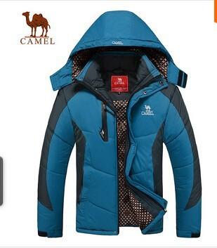 2014 Brand Fashion Down &Parkas Men's Winter Jacket Hood Breathable Outdoor Men Coat Four Colors jacket XL-4XL Men's down jacket(China (Mainland))