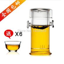 Glass Teapot + Coffee & Tea Sets +200ML Glass Teapot +6 Tea Cups,Travel Teapot Glass Tea Set Pote De Vidro