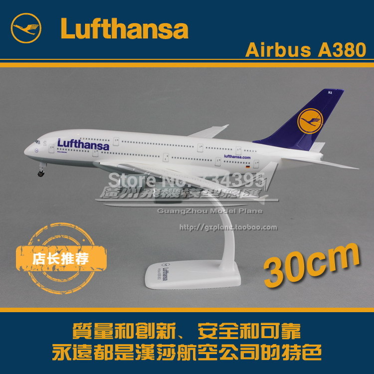 30 cm Lufthansa Lufthansa Airbus A380 aircraft die-cast model of adult children's toys gifts souvenirs 1: 250 planes(China (Mainland))