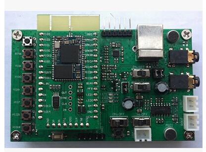 CSR bluetooth development board BC5MM57E simulation demonstration die plate(China (Mainland))