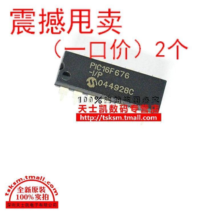 2PCS / LOT New Original PIC16F676-I / P PIC microcontroller line DIP14(China (Mainland))