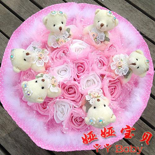 New Alternative Raw Silk Roses Bouquet High-Grade Red Teddy Bear Cartoon Bouquet.Fashion Festivals Bouquet Cheap Free Shipping(China (Mainland))