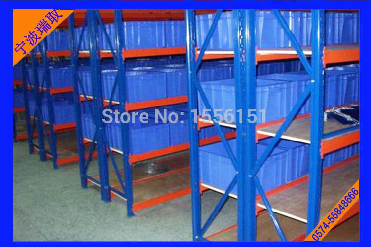 High quality warehouse rack system /stroage shelf /shelving(China (Mainland))