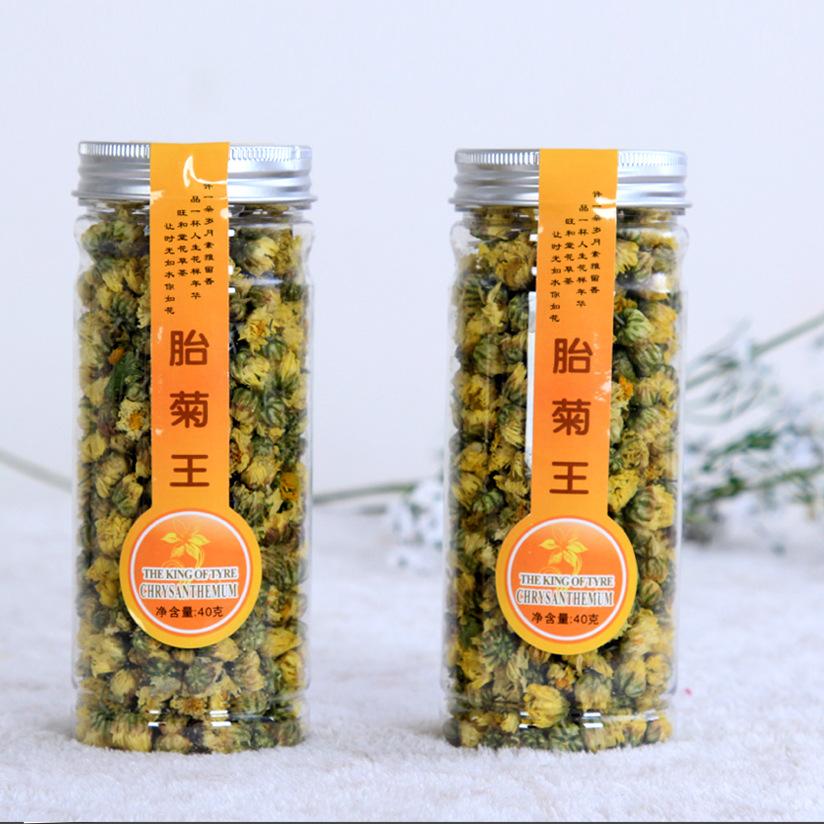 2015 promoção verdadeiro chá verde Alpine estrelas modelos de explosão recomendado fabricantes que vendem enlatados crisântemo pneu rei chá(China (Mainland))
