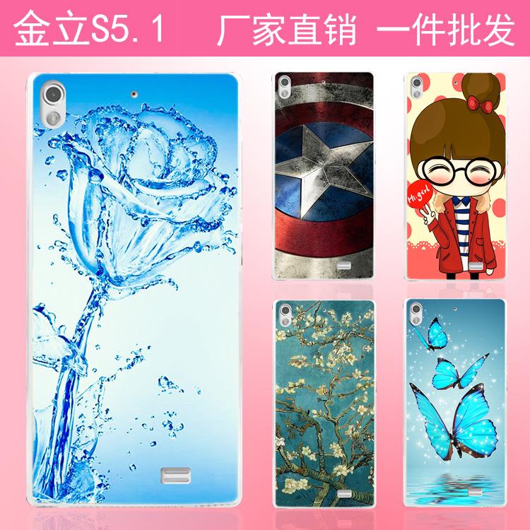 Чехол для для мобильных телефонов Fly IQ4516 22 Fly IQ4516 Fly 4516 fly ff281
