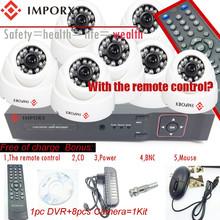 8 Channel H.264 DVR CMOS 800TVL Dome IR Camera and IR Camera System Channel 8CH CCTV System 8 CH DVR KIT