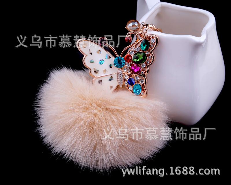 Girl's cute gift car fox fur ball butterfly keychain charm Fashion animal Keyring for keys bag buckle Pendant ornament accessory(China (Mainland))
