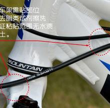 10pc/lot bicycle frame rhino bike protector sticker anti-scratch mark anti rub affixed sticker to cycle Frame Protector Sticker (China (Mainland))