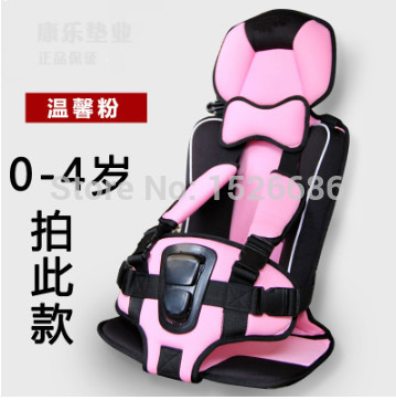 Seat 18kg Car booster seat covers Car kids seat Baby Car Seats Child Safety Infant Baby Protect Cover Safety cover for baby(China (Mainland))