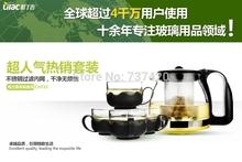 Five piece set coffee set Heat resistant glass tea sets glass teapot 700ML tea cup 150ML