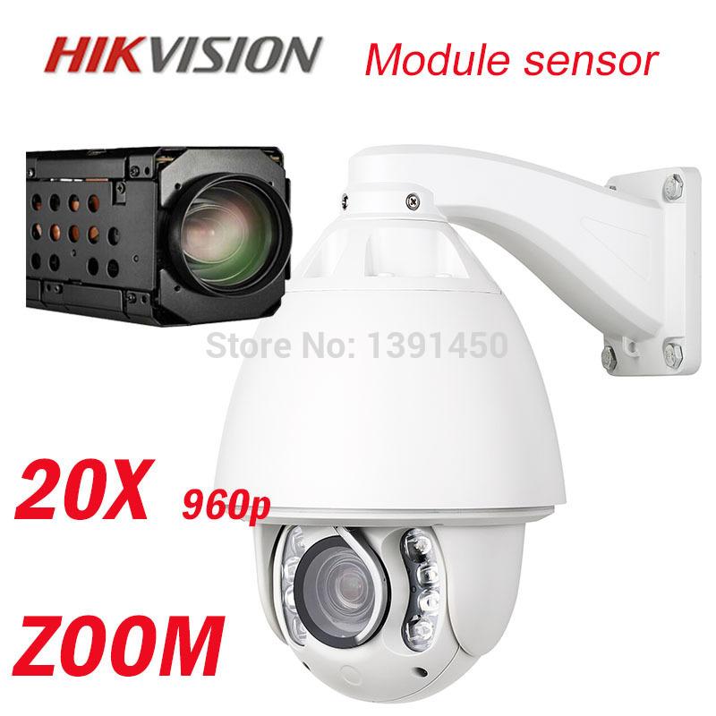 Hikvision ptz camera 20X 960P Optical Zoom PTZ IP Camera outdoor High Resolution IP PTZ Camera cctv(China (Mainland))