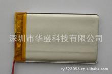 Хуашэн 306,070 литий-полимерный аккумулятор 1300 мАч батарея для мобильного телевидения