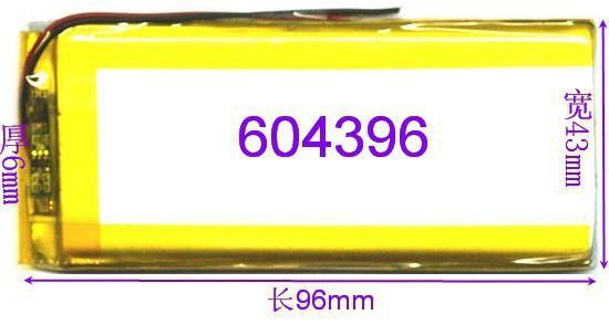 Планшетная батарея GPS MP4 MP5 Tablet PC планшет модель g15 gpad tablet pc в донецке недорого