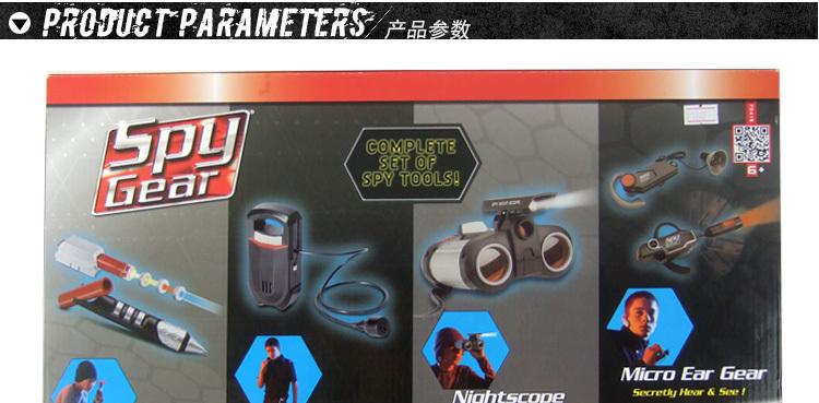 NEW ABS Gift Spy G*ear Spy tool set(China (Mainland))