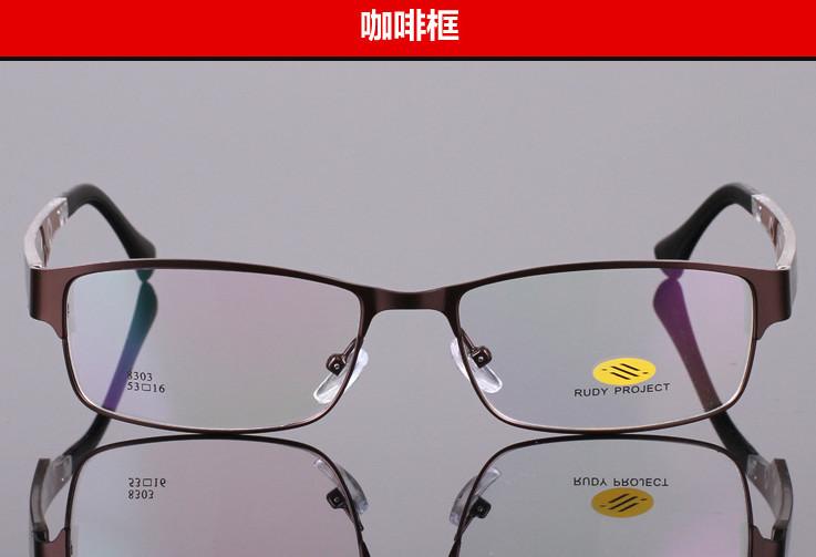 Retail 2015 Fashion Men Women metal Eyeglasses Frames TR90 acetate Frame Reading Glasses Frames Optical Eyewear Frames(China (Mainland))