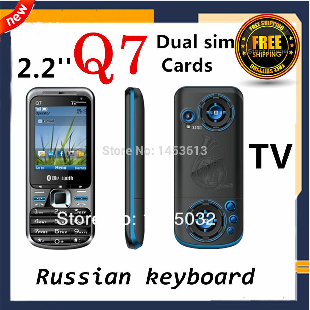Hot Q7 6700 Q670 Dual Sim GSM Quad Band TV Mobile Phone Q7 with Russian Keyboard Free Gift(China (Mainland))