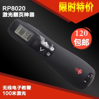 Wireless ppt page remote control pen pointer(China (Mainland))