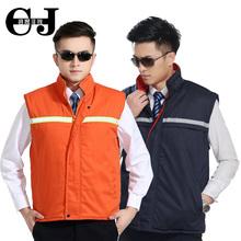 20pcs-free ship Quality work wear vest vest work uniforms vest supermarket vest overalls autumn and winter print logo(China (Mainland))