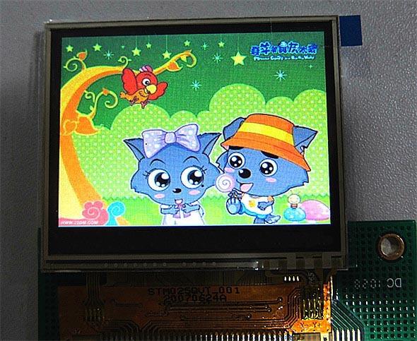 free ship 2.5 inch 320x240 pixel colorful TFT LCD module horizontal TFT LCD screen(China (Mainland))