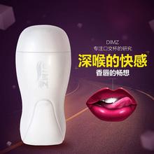 Dimz глубокая глотка представьте себе немой реалистичных устных оральный секс чашка самолета электрическим током зарядки мужской мастурбации пространство чашки секс игрушки