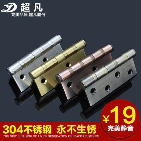 Extraordinary 304 stainless steel hinge 4 inch wooden door hinge bearing mute flat open hinge hinge thickening heye(China (Mainland))