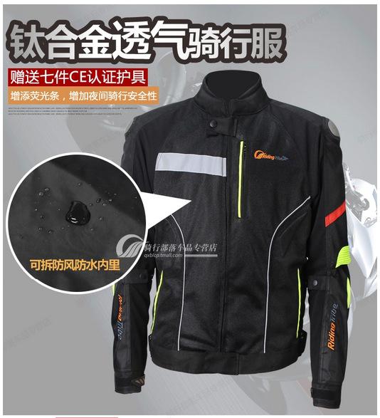 Куртка для мотоциклистов Riding Tribe куртка для мотоциклистов ds atv