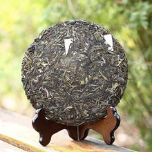 Top 357g Caicheng Sheng Puerh Raw Shen Puer Chinese Old Pu Erh Tea For Weight Loss