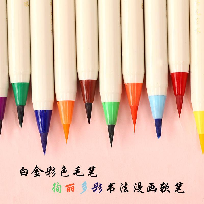 0020 Japanese Platinum Colored Soft Brush Head Beautiful