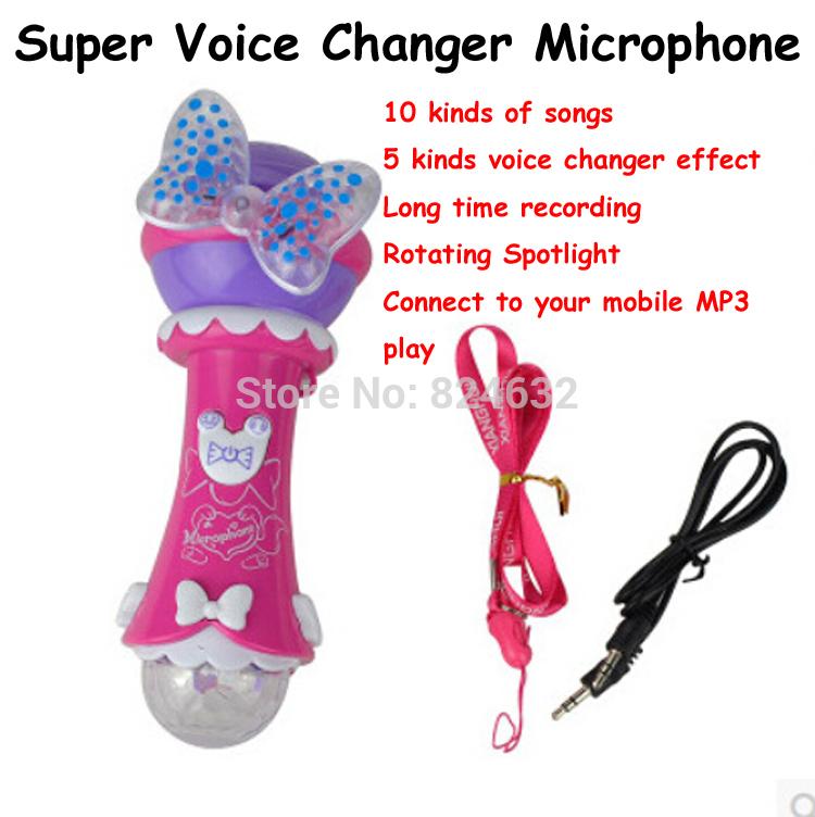 Дети супер изменитель голоса