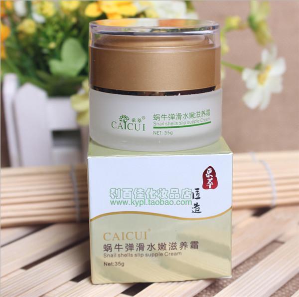Moisturizing Whitening Anti-aging Anti wrinkle Snail Shells Whitening Cream Face Care CAICUI Korea Gold Snail Face Cream 35g(China (Mainland))
